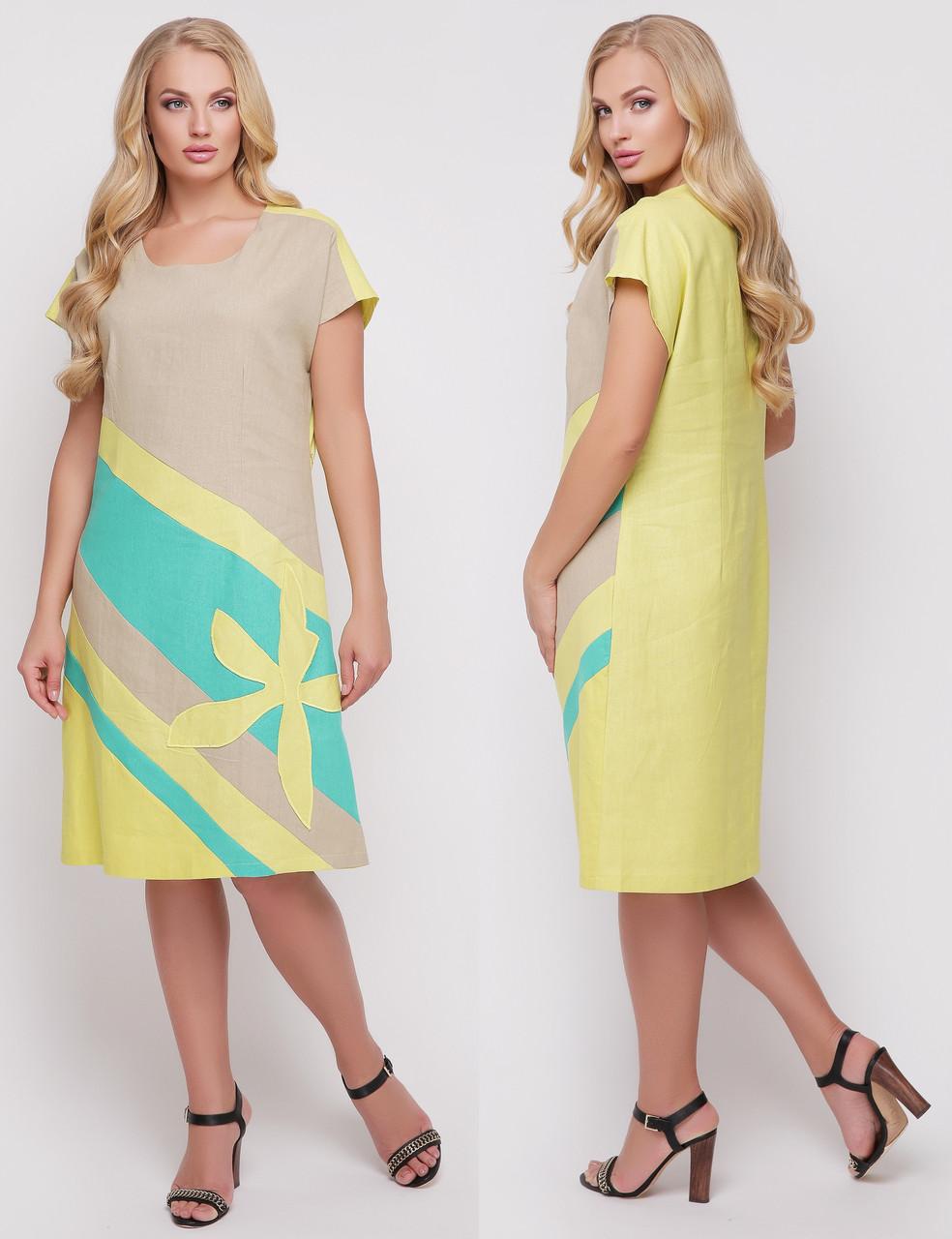 e298b772788 Купить Льняное платье больших размеров прямое батальное женское ...