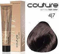 Краска для волос VINTAGE ESTEL HAUTE COUTURE  для закрашивания седины, 60 мл 4/7 Шатен коричневый