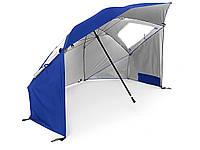 Пляжный складной зонт-палатка XXL марки Bluegarden