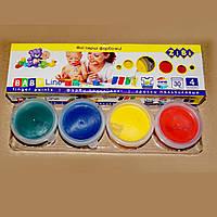 Краска для рисования пальчиками  4цв. 20мл  ZiBi 6564