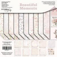 Набор двусторонней бумаги Beautiful Moments, 30х30 см, 10 листов
