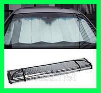 Солнцезащитная шторка. Sun shades small Car cover (metallic) Стандарт для легковой авто 60 X 130 cm!Спешите