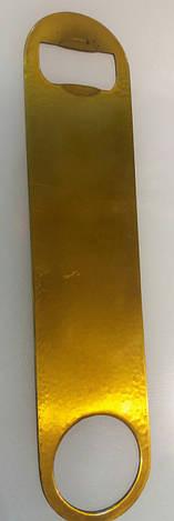 Открывалка нержавеющая золотого цвета L 180 мм (шт), фото 2