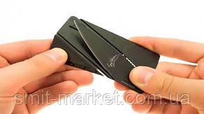 Нож Кредитная карта (нож - кредитка) Card Sharp, фото 3