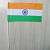"Флажок ""Индия"" | Флажки Азии |"