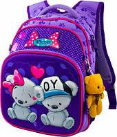 Рюкзак для первоклассника школьный ортопедический для девочек с двумя серыми мишками + брелок мишка