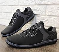 Туфли мужские спортивные в стиле Ecco (КТ-26ек)