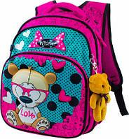 Рюкзак школьный ортопедический Winner Stile для девочек с милым мишкой в очках + игрушка мишка