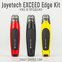 Новинка: набор Joyetech Exceed Edge Starter Kit!