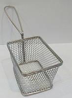 Корзинка { фритюрница} нержавеющая прямоугольная для подачи блюд 125*95*90 мм (шт)
