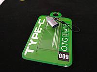 """OTG USB to Type C переходник - адаптер """"Qihang C09"""" - USB 3.0"""