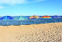 Зонт пляжный МН-0037 (диаметр - 1.8 м) - серебро, 5 видов