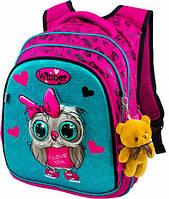 Рюкзак школьный ортопедический Winner Stile для девочек с милой совушкой + игрушка мишка