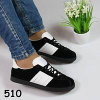 Женские черные кеды 510