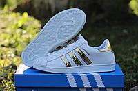 Женские кроссовки Adidas Superstar белые с золотом 2290