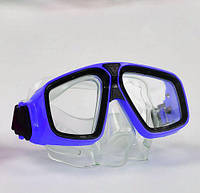 Маска для плавания (синяя) 66056