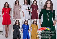 Жіноче плаття Фенберрі різні кольори