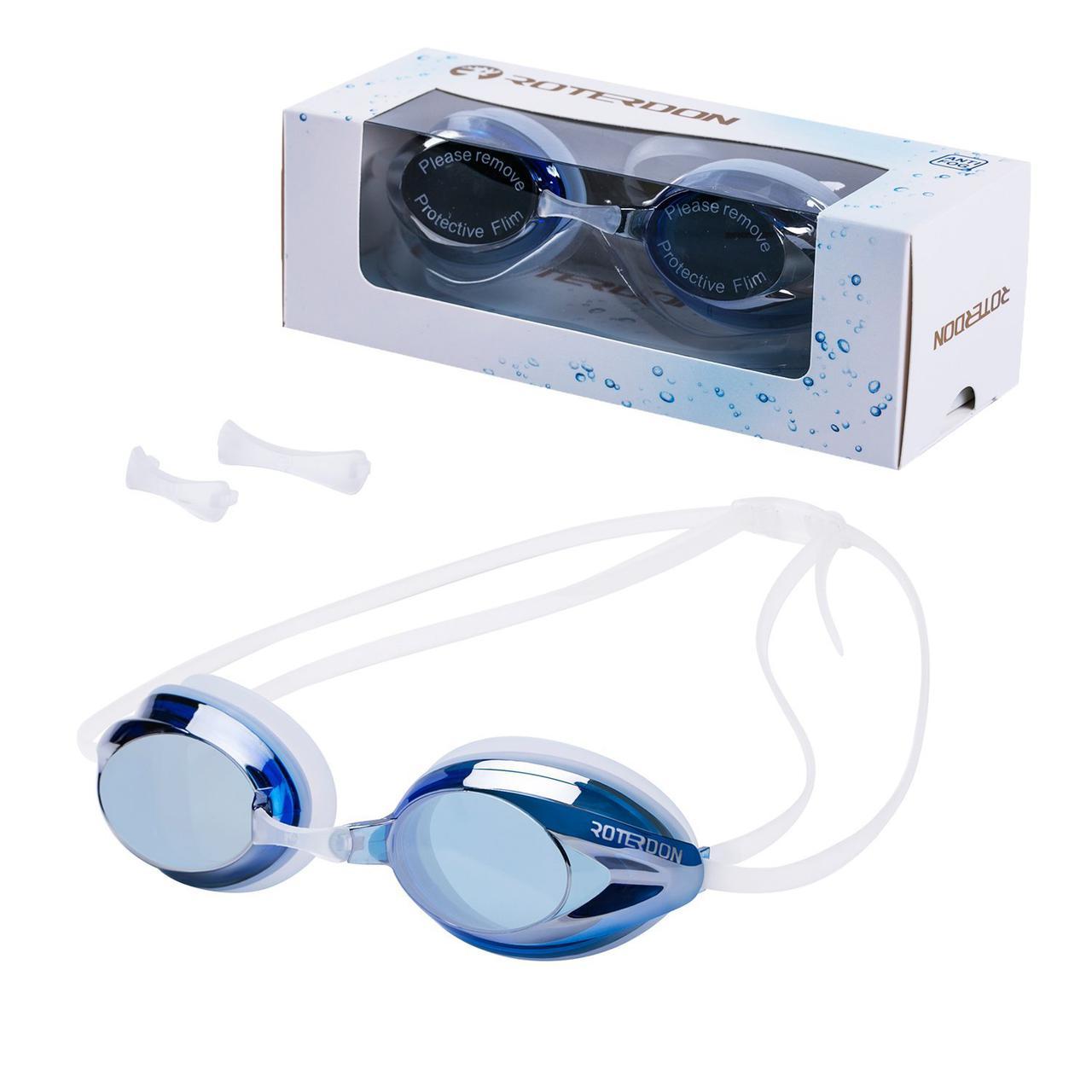 Профессиональные очки для плавания ROTERDON