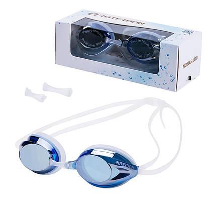 Профессиональные очки для плавания ROTERDON, фото 2