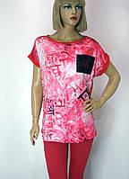 Жіноча футболка з принтом і стразами Club 5
