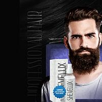 SheveLux спрей для роста бороды и волос