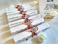 Свадебные пригласительные в свитках Classic (Пудровые)