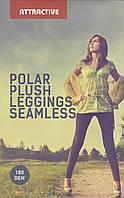 Легинсы женские теплые Polar Plush  SEAMLESS