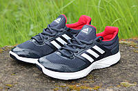 Кроссовки Adidas темно синие 2242