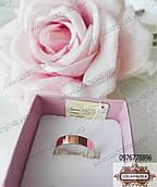 Серебряное обручальное кольцо  с золотом №2н