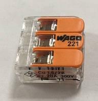 Клемма с нажимным рычагом Wago на 3 провода (221-413)