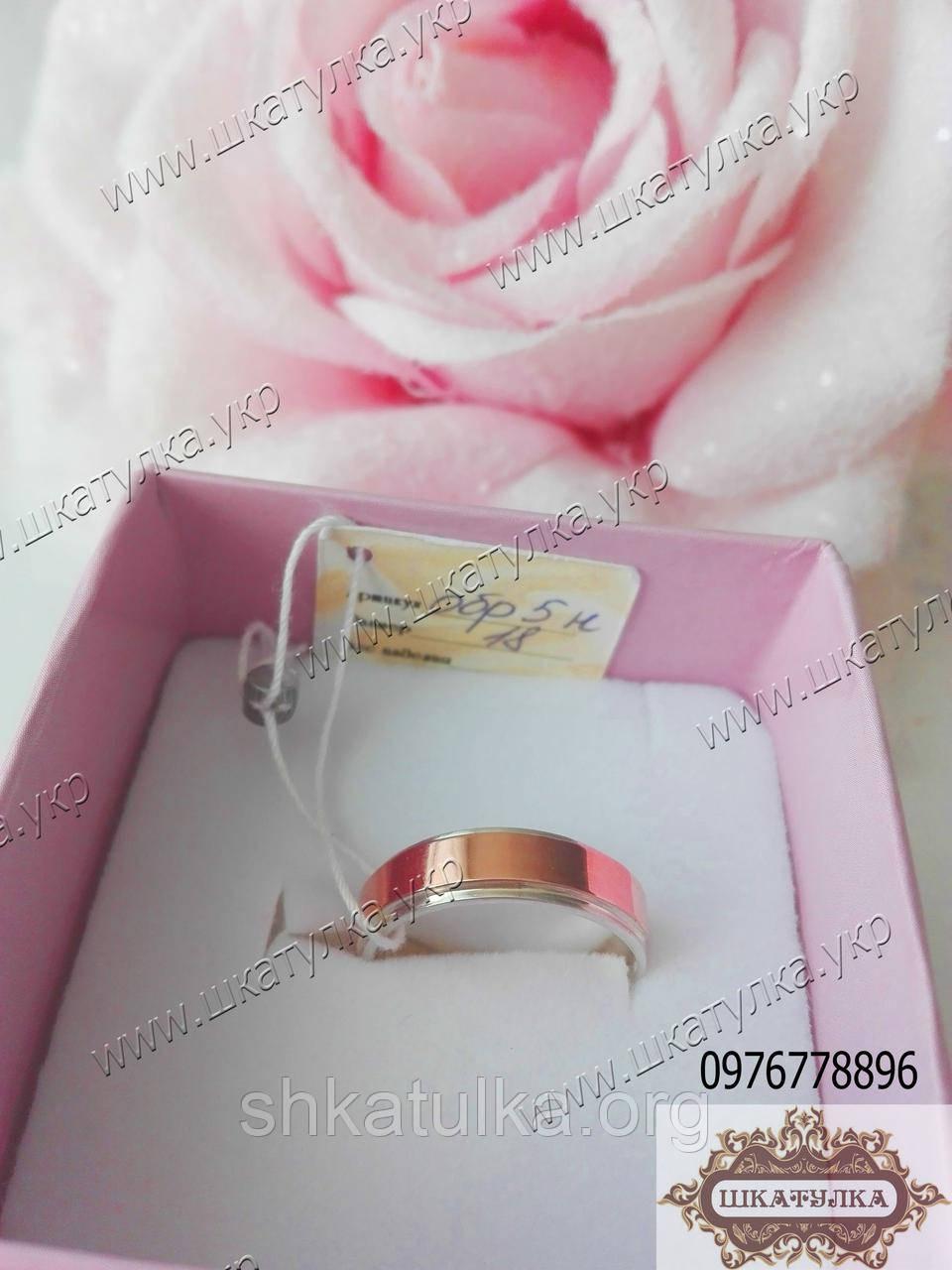 Серебряное обручальное кольцо  с золотом №5н