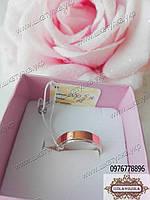 Серебряное обручальное кольцо  с золотом №5н, фото 1
