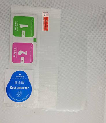Защитное стекло 9H для Oukitel K10000, фото 2