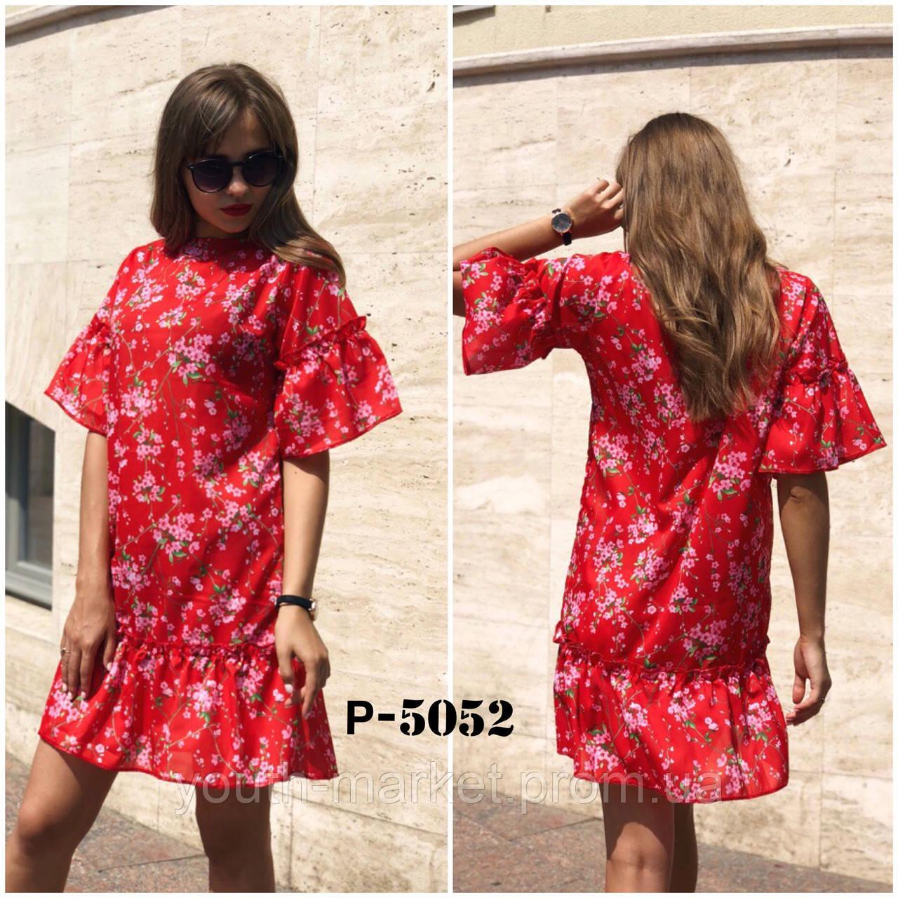 361c780c4fb12aa Платье с рюшами