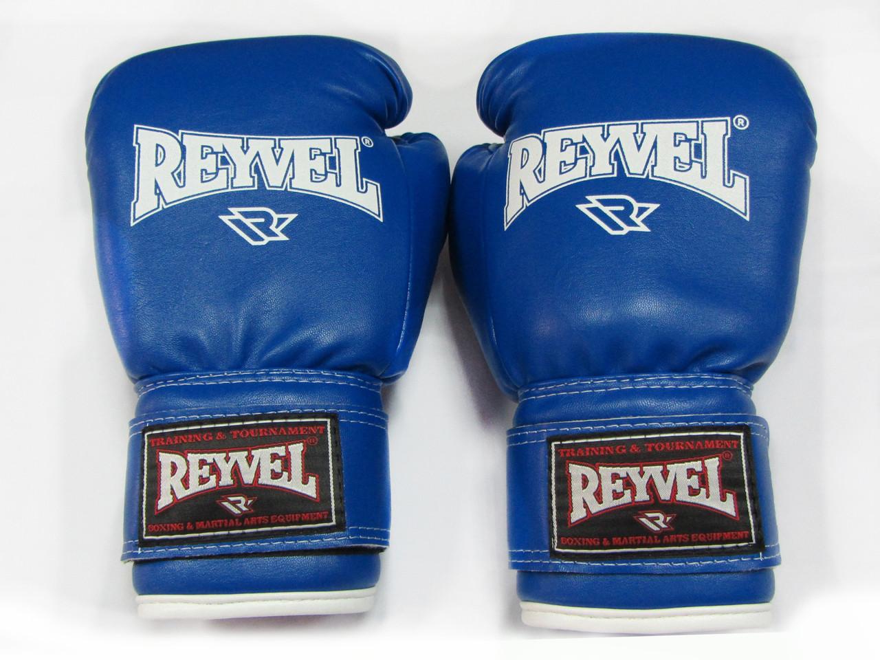 Боксерские перчатки REYVEL винил cиние 12oz