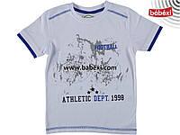 """Футболка для мальчика """"футбол"""" 6 лет"""
