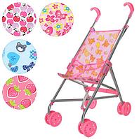 Коляска-трость для куклы. Детская коляска ярких цветов. Коляска детская для девочек.