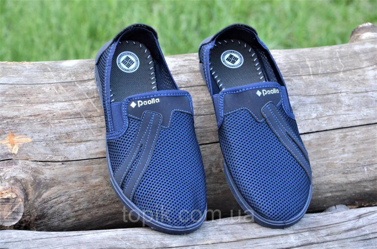 Туфли мокасины летние прочная сетка мужские синие легкие хорошая подошва Львов (Код: 1200а)