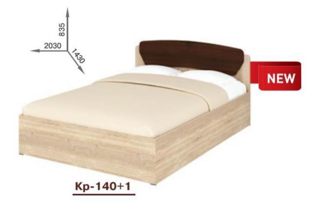 Кровать полуторная Кр-140+1 Милана (размеры)