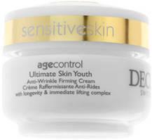 Declare Ultimate Skin Youth интенсивный крем для молодости кожи 50 мл 9007867006122