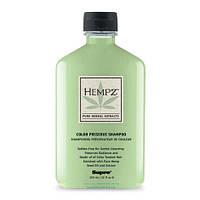Hempz Color Protect Shampoo шампунь для защиты цвета 300 мл. 676280011649