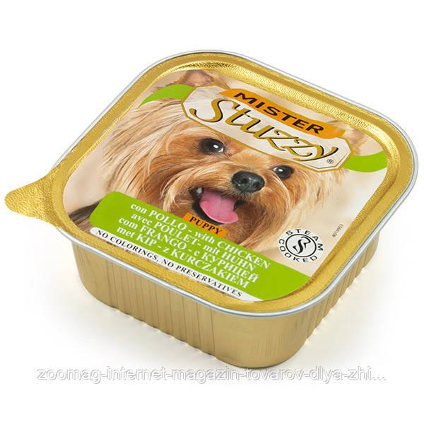 Консервы STUZZY Dog для щенков паштет  0,150 кг.