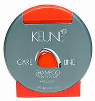 Keune Кэе Лайн экстра защита Солнечная Линия CL SUN Shampoo 250 мл