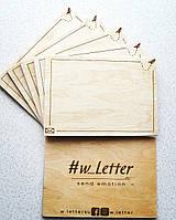 Деревянные открытки с индивидуальной надписью