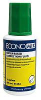 Коригуюча рідина Economix, водна основа,20мл.,(E41312)
