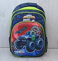 Ортопедический школьный рюкзак для мальчиков с  машиной