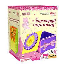 Набір, техніка декорування, скринька для прикрас «Квіточка», ROSA KIDS