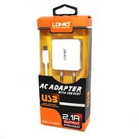 Мобильная зарядка 220v 2 USB + шнур Samsung H0033 [15] (200)