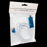 Кабель HDTV - hd tv - hdmi кабель iPhone H0094 (100)