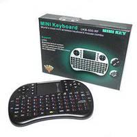 Клавиатура пульт KEYBOARD UKB 500 (50)